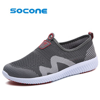 Socone Lightw Breathable Running Shoes Man S Sneakers Cushioning Outdoor Sport Shoes Professional Training Shoes Flywire
