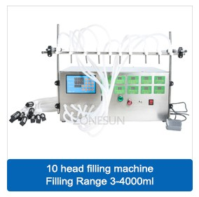 filling machine-850_01 (5)
