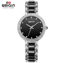 WEIQIN Plata Negro Shell Dial Rhinestone Relojes de Moda de Mujer de Marca de Lujo Relogios Reloj de Señoras Del Cuarzo Analógico Resistente A los Golpes