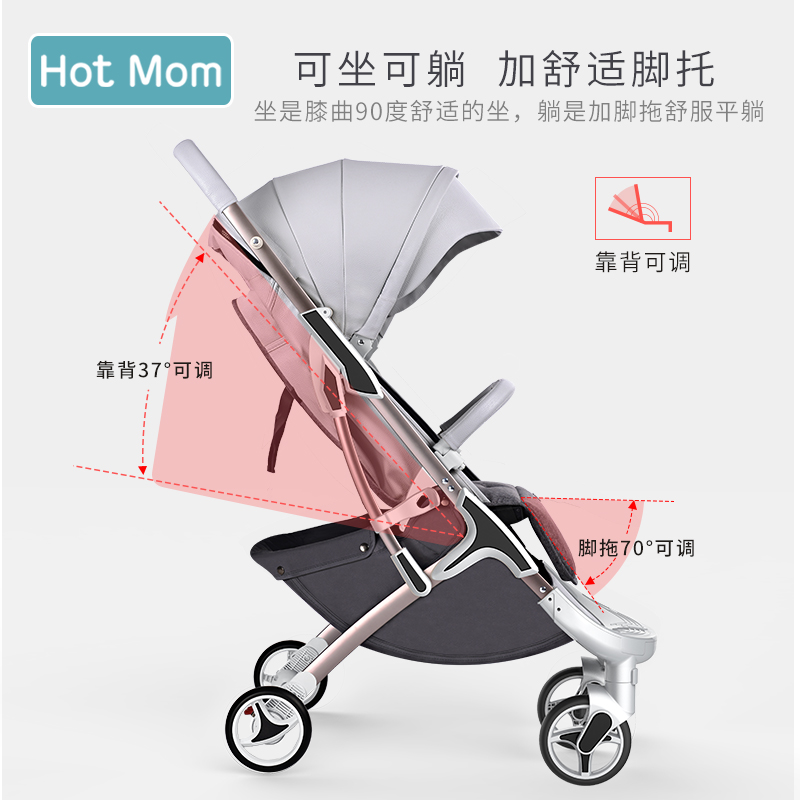 Baby stroller children easy to fold ultra-light stroller baby can sit reclining trolley umbrella can be on the plane