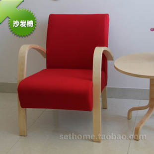 Nordic Wood Armchairs Fabric / Conference Chair / Coffee Chair / Balcony  Chair / Recliner / Small Sofa Chair / Ten Colors In Restaurant Chairs From  ...