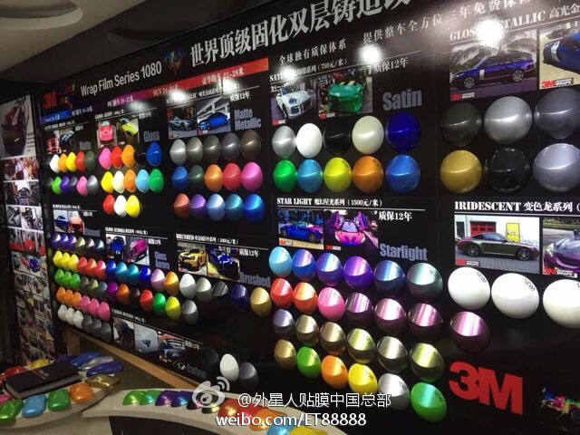 Image 2 - New! 13.5*13.5cm 3m Vinyl Wrapping Color Shown Display Model Speed Shape For Car Wrap&Plasti Dip Paint Application Showing MO A8-in Car Stickers from Automobiles & Motorcycles
