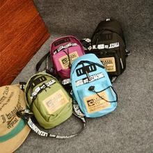 Brassiere Korean classic letter mini-skillful men and women straddle brassiere parents children small bag