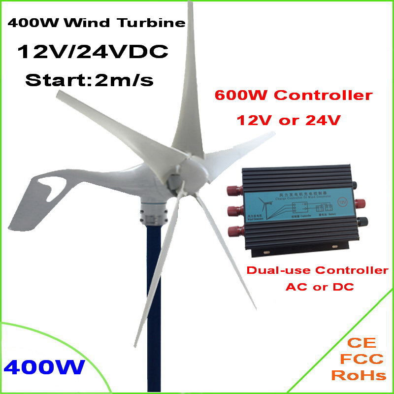 400W 12V/24V Wind Turbine Generator wind+ 600w 12V/24V Wind Controller,5PC new 600w wind controller regulator water proof 12v 24v auto for wind turbine wind solar streetlight battery charging