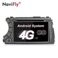 Бесплатная доставка android 7,1 автомобильный dvd плеер радио для Ssang yong Ssangyong Actyon Kyron 2005 2013 с GPS Navi мультимедиа 4G wifi