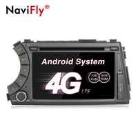 Livraison gratuite android 7.1 lecteur dvd de voiture radio pour Ssang yong Ssangyong Actyon Kyron 2005-2013 avec GPS Navi multimédia 4G WIFI
