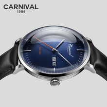 Montre homme CARNIVAL Fashion Mens Automatic Mechanical Watches