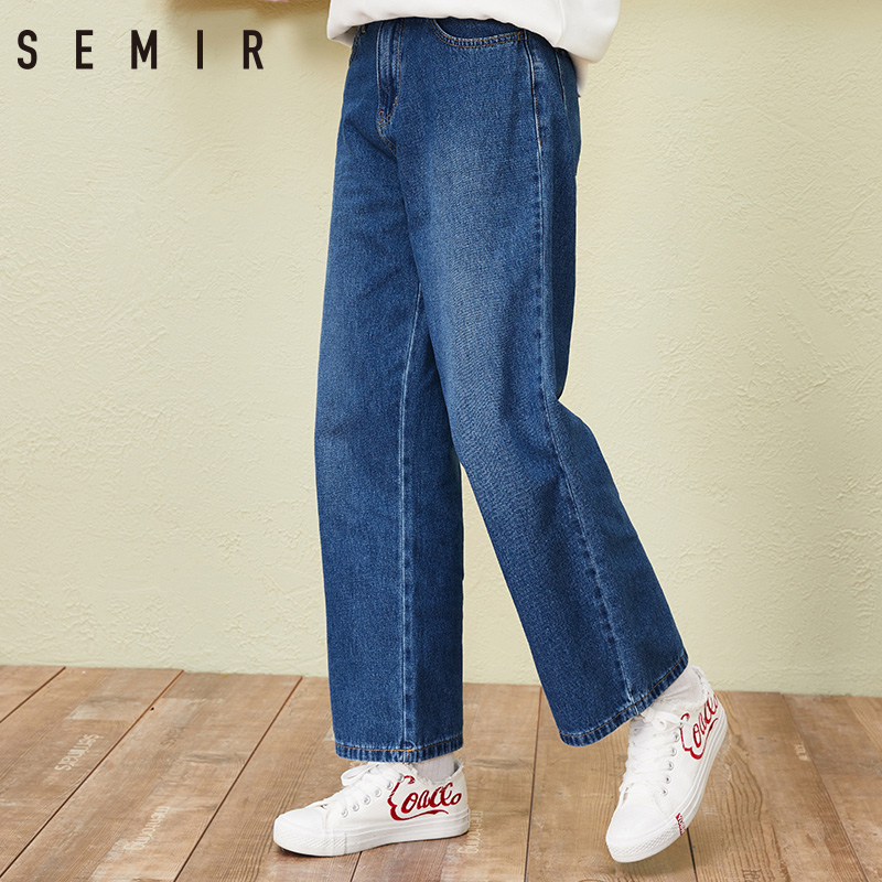 SEMIR new   Jeans   for women 2018 loose pants vintage style wide leg pants trousers high waist For 4 Season trousers fashion