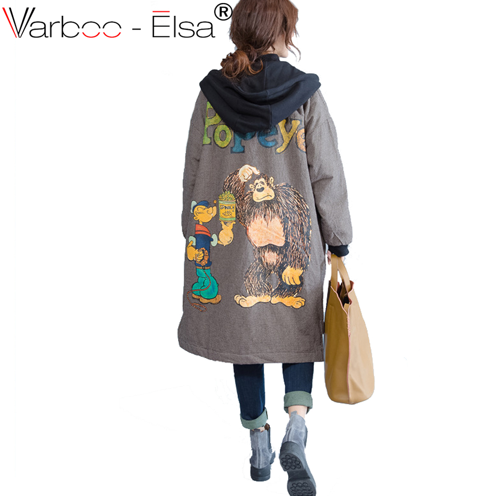 b524358c6a16 Fendi Women s Printed Cotton Casual Trench Coat
