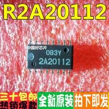 R2A20112 2A20112 Новый ЖК микросхема питания