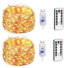 USB светодиодный светильник с дистанционным управлением 5 м/10 м 50/100 светодиодный Сказочный светильник 20 М медный провод для свадьбы, Рождества, праздника, Декор лампы