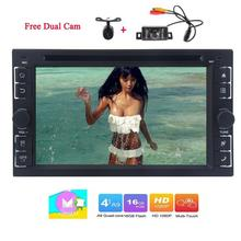 "6.2"" Android 6.0 Double Din Car Stereo DVD CD Player Quad core 2GB&16GB GPS Navigation Bluetooth WiFi+Front Camera+Back camera"