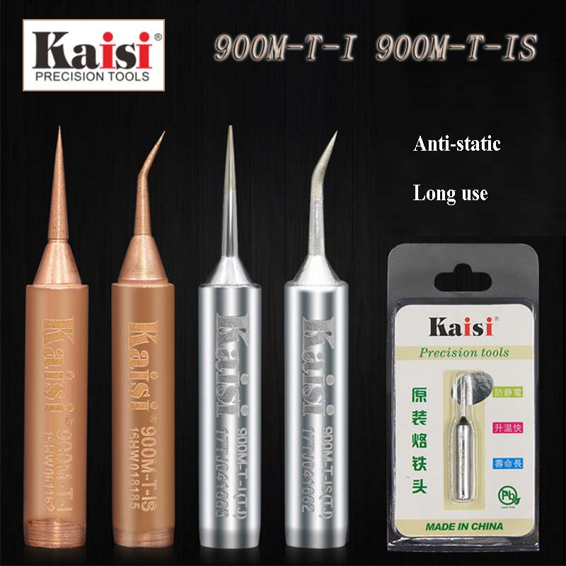 4PCS /1lot Kaisi Original Oxygen-free Copper Soldering Iron Tip  Straight Curved Point For Solder Station Tools