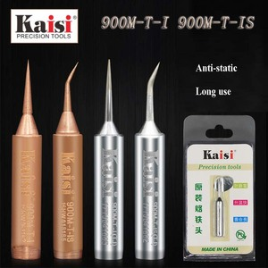 Image 1 - Kaisi Original Oxygen free Copper Soldering Iron Tip 900M T I 900M T IS  For Solder Station Tools Iron Tips Special tip durable