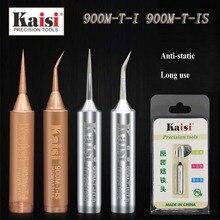 Kaisi punta de pistola para soldar de cobre, sin oxígeno, 900M T I 900M T IS, para herramientas de estación de soldadura, puntas de hierro, punta especial duradera