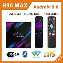 새로운 koqit h96 max 안드로이드 9.0 tv 박스 rk3318 2g 및 4g ddr3 16g/32g/64g rom 2.4g/5g 와이파이 디코더 4 k h.265 음성 제어 미디어 플레이어