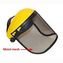 Металлическая сетка, маска для лица, защитный козырек, защитный шлем, шапка для бензопилы, кусторез, лесная газонокосилка, защитная маска для труда