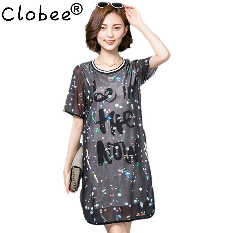 Clobee Retro 2017 Summer vestido de festa Korea Style font b Gauze b font Women Dress popular plus size gauze clothing buy cheap plus size gauze,B Gauze Womens Clothing