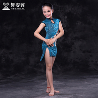Hot Sale New Oriental Dance Costumes Wuchieal kids girls Belly Dance Costume dance Clothes RT156