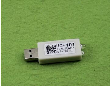 2 pcs lot free shipping HC 101 Bluetooth adapter board