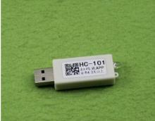 2 pcs lot free shipping HC-101 Bluetooth adapter board