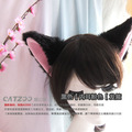 New Fashion Cosplay Xmas Halloween Party Anime Costume bag Cat ears Fox Ears Clip Hairpin Party  Drop shipping