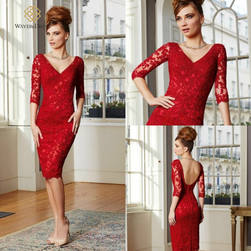 Red long dresses for sale 1978