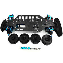 Newest Alloy Carbon Shaft Drive 1/10 RC Touring Car Frame Kit for TT01 TT01E For 1/10 RC Crawler Car(China)