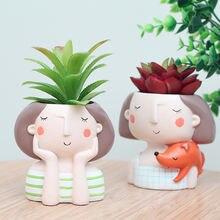 Pinsjar 4 предмета суккулентные растения горшок милые девушки