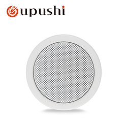 Oupushi 2019 PA ceiling mount speakers full metal shell and zinc plating process applicable for any occasion L