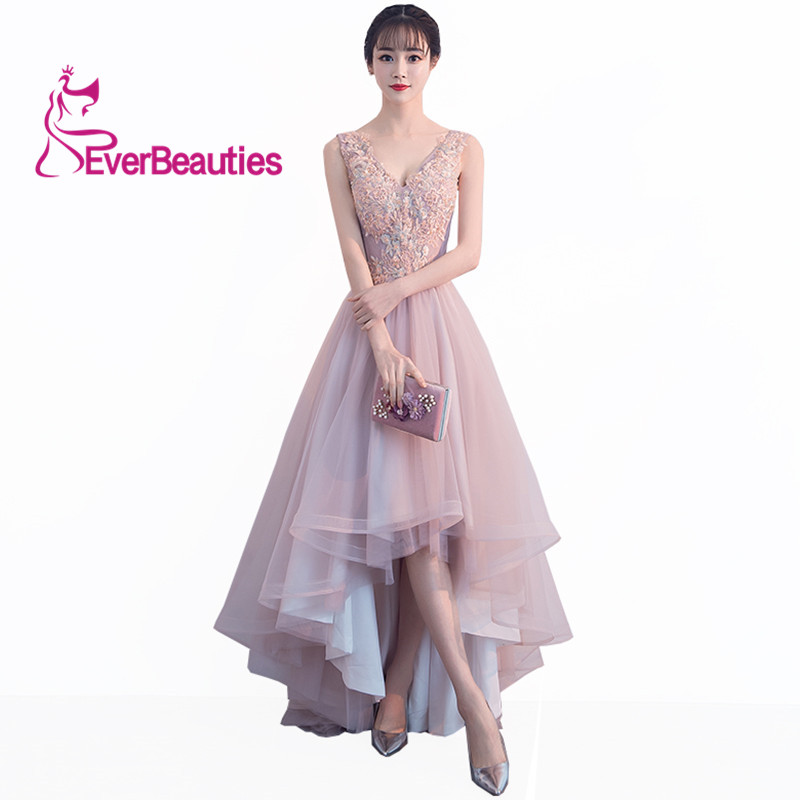 Prom Dresses Tulle Short Front Long Back Evening Dresses 2019 Banquet Party Formal Gown vestidos de