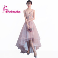 deb6f9364abe6 Prom Dresses Tulle Short Front Long Back Evening Dresses 2019 Banquet Party  Formal Gown Vestidos De