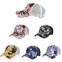 d2ed0f719e3 Branded Fashion Baseball Hat Women Men Colorful Flower print Adjustable  Mesh Cap Shade ponytail baseball capgor