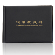 240 Pockets Album Paper Money Holders Currency Banknote PVC Coins Collection Book Storage Photo Home Decoration