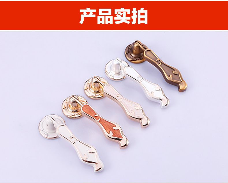 2017 pendant single hole cabinet door drawer handle European style antique furniture hang lilac small pull manufacturer wholesal