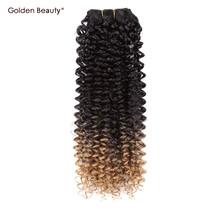 8-14inch Ombre Weave Boudles Synthetic Hair Weave Jerry Curly Sew in Hair Extensions 1pcs/pack Golden Beauty(China)