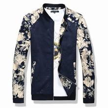 2016 neue Mode Marke Jacke Männer Trend Splice Koreanischen Slim Fit Herren Designer-kleidung Cotoon Männer Freizeitjacke Slim