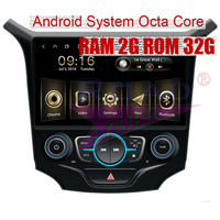 Roadlover Android 8.1 Car Media Center Player Radio For Chevrolet Cruze 2015 Stereo GPS Navigation Automagnitol Two Din NO DVD