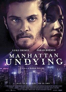 《曼哈顿的永恒》2015年加拿大剧情电影在线观看