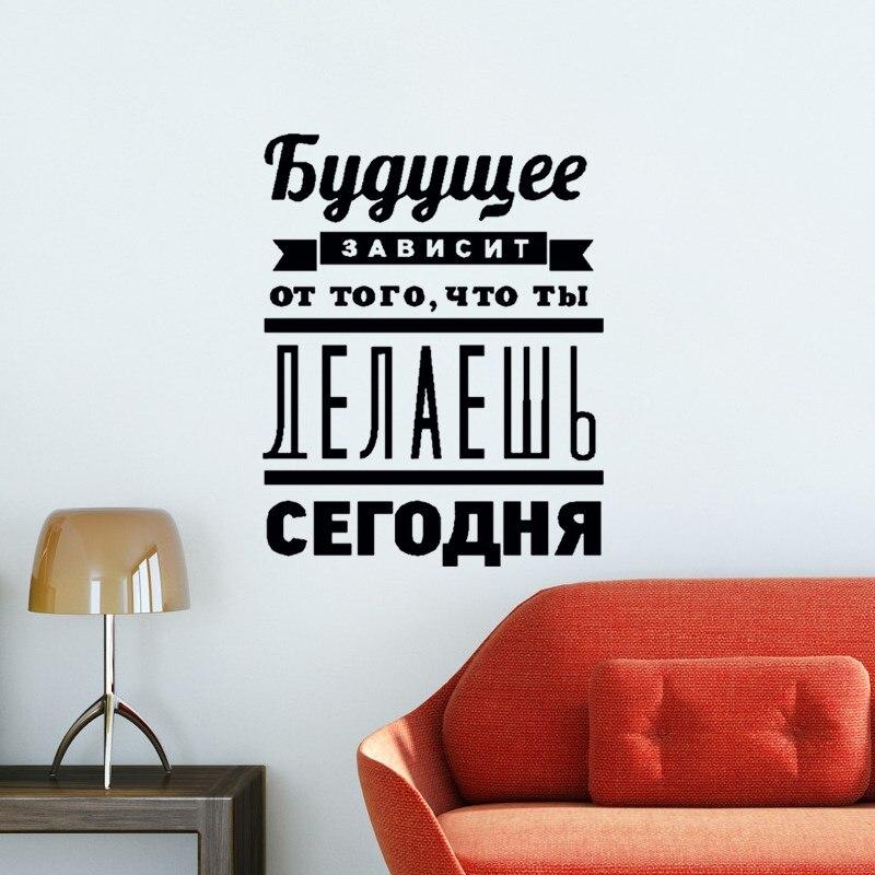 Прикольные мотивирующие картинки для стен в рамку