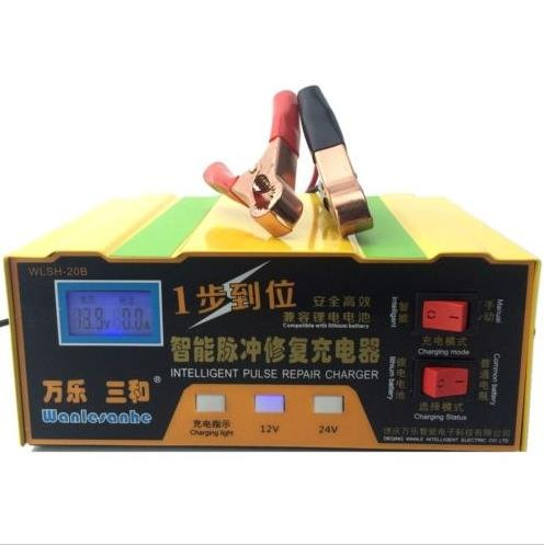 M20B Car Battery Charger 12V 10A 24V 7A Intelligent Pulse Repair Type Charging For Dry Wet Lead Acid And Lithium Ion Batteries