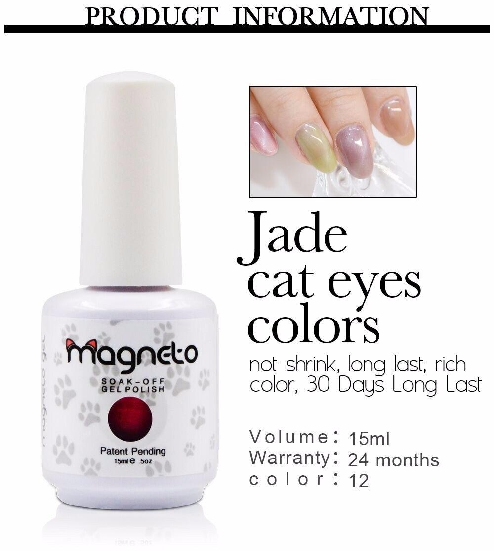 f352f7940d3 12 Pcs Gel artist Rainbow Magneto Gel 2017 New Product Fashion Color UV  Color Gelpolish Glue 15ml Cat Eyes Lacquer Varnish
