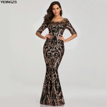 Buy party formal dresses and get free shipping on AliExpress.com 26c8be92015e