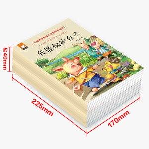Image 3 - 10 шт., детские книги для обучения эмоциональному управлению
