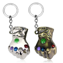 The Avengers Infinity Gauntlet Key Ring