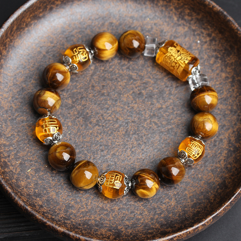 BOEYCJR The God of wealth Tiger Eyes Stone Beads Bangles & Bracelets Jewelry Lucky Energy Couple Bracelet for Women or Men