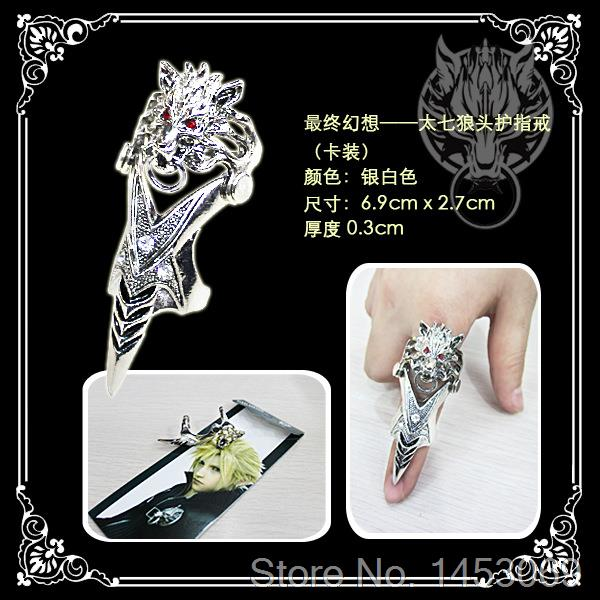 Anime Final Fantasy Cloud Strife Wolf Head Cosplay Mental Ring