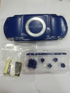 Image 4 - 10 colores cobertura completa Funda carcasa para Sony PSP1000 con botón caja de cubierta protectora cubierta para PSP 1000