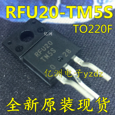 5pcs/lot RFU20TM5S  RFU20 TM5S To220f