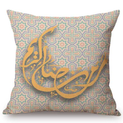 Home Decorative Islamic Sofa Throw Pillow Case Muslim Mosque Design Pattern Cotton Linen Cartoon Classic Design Cushion Covers